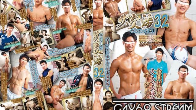 【COAT1291】 ザ・シリーズ 41 ザ・交渉 32