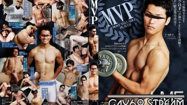 【COAT959】 MVP #010 「LMF –Lewd Muscle Fuck-」