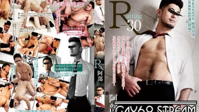 【HD】【COAT1107】 R-30 阿部