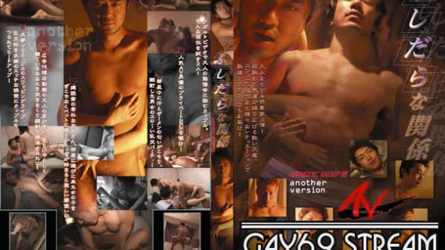 【CAV009】 AV 9 【ふしだらな関係】