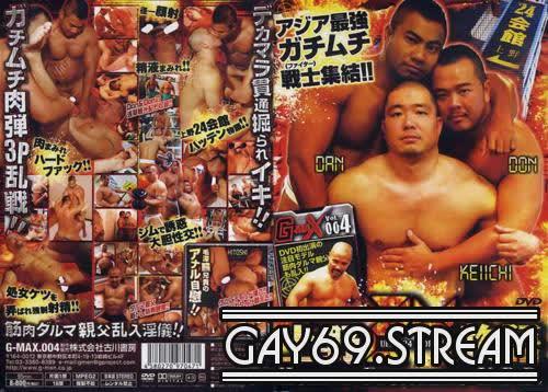 【G-MAX004】 G-MAX 004 上野24物語