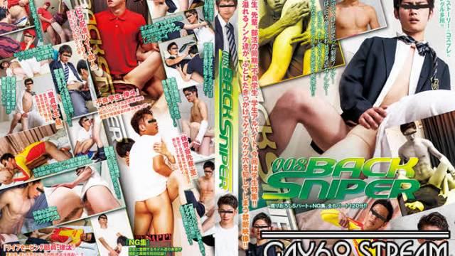 【HD】【COAT1060】 BACK SNIPER 008