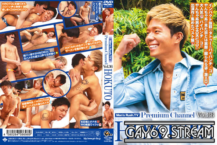 【HD】【GET453】 Men's Rush.TV Premium channel vol.36 HOKUTO