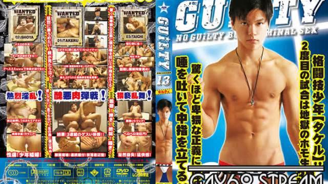 【JUS125_B】 GUILTY 2nd season 13