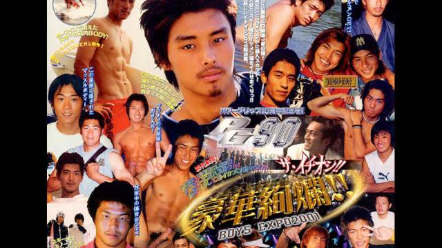 【COPG090_A】 POWER GRIP 90「豪華絢爛 BOYS EXPO 2001」