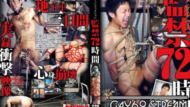 【HD】【ACSM172_A】 ザ・ノンフィクション 監禁72時間