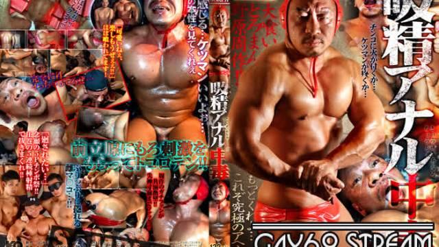 【HD】【KJO005】 吸精アナル中毒