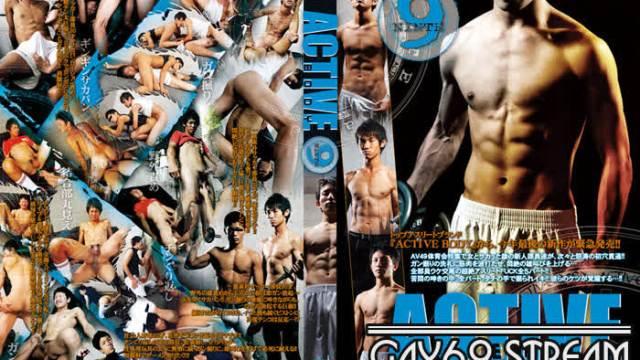 【COAT111101】 ACTIVE BODY 9