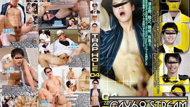 【COAT1229_A】 TRAP HOLE 04