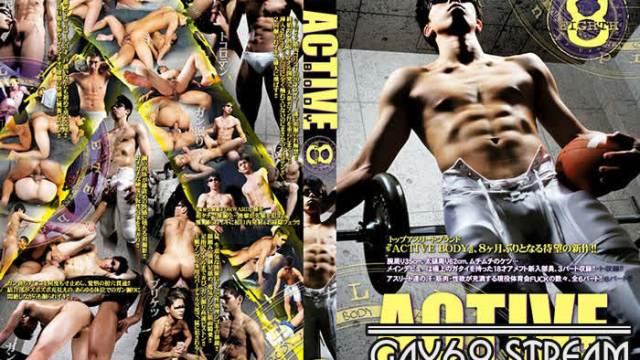 【COAT464】 ACTIVE BODY 8