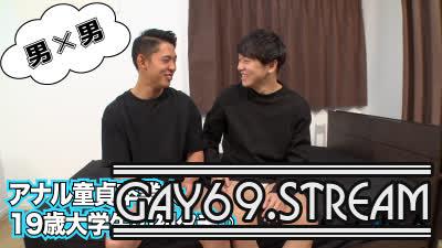 【HD】【GONA-065】 ガテン系19歳がアナル童貞卒業!笑顔が可愛い2人の仲良し生SEX☆