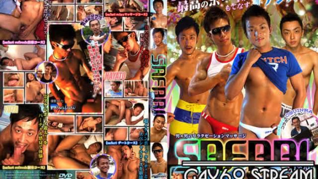 【HD】【OSUV12】 SAFARI