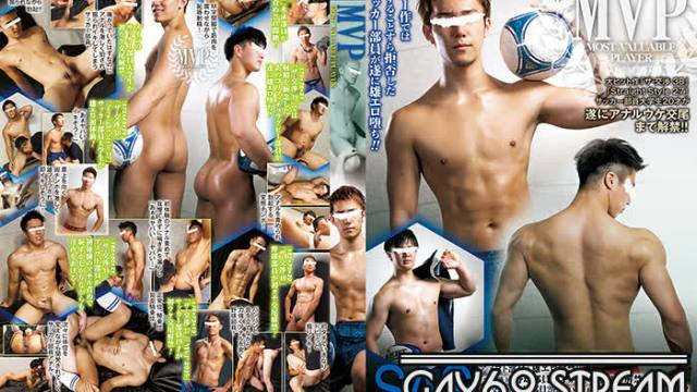 【COAT1516】 MVP #020 「SAS -SEXUAL ACE STRIKER-」