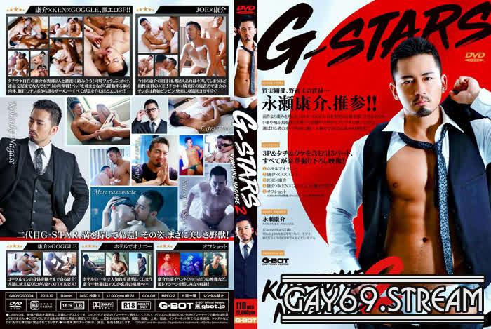 【HD】【GBDVGS4】 G-STARS 永瀬康介 2