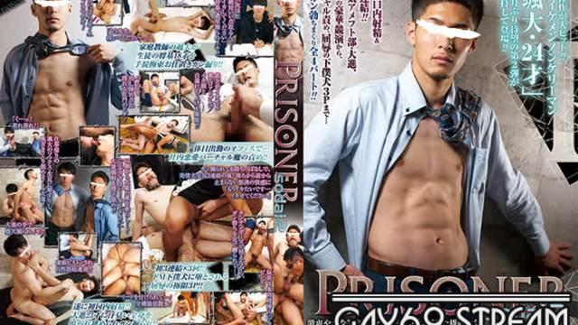【COAT1522】 PRISONER SODAI 2