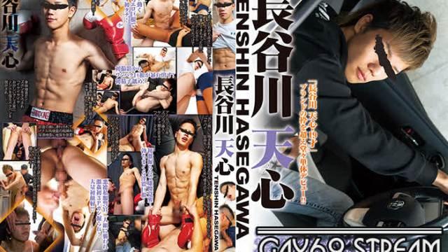 【HD】【COAT1524】 長谷川 天心 -TENSHIN HASEGAWA-