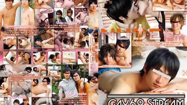 【HD】【COAT662】 NUDE 13th