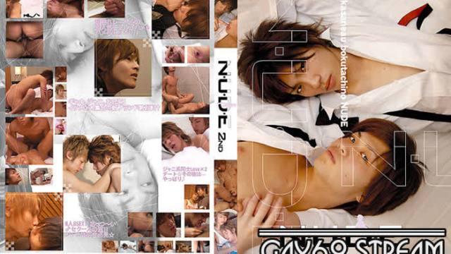 【COAT055】 NUDE 2ND