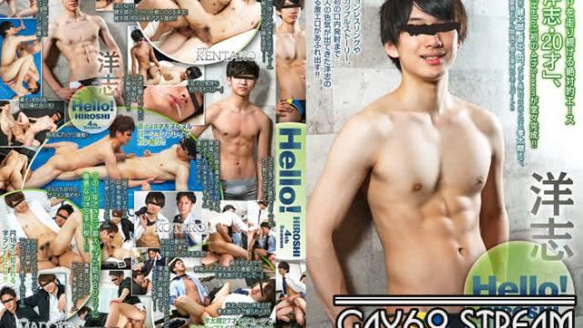 【COAT1158】 Hello! 洋志 4th Season