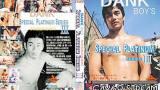 【DNK011】 SPECIAL PLATINUM SERIES III(3) DANK BOY'S 体育会筋肉得専G