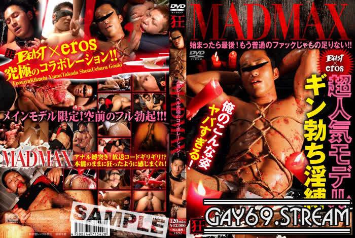 【HD】【KKUR007】 MADMAX