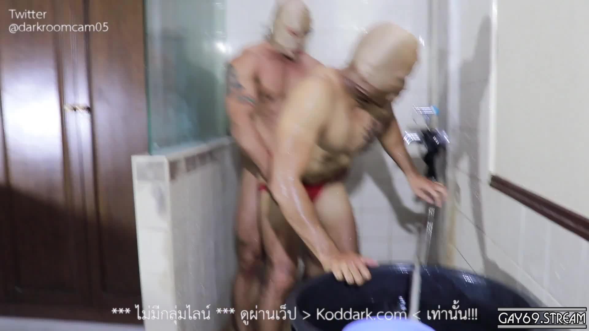 【HD】【OF】 Koddark 19_20210708