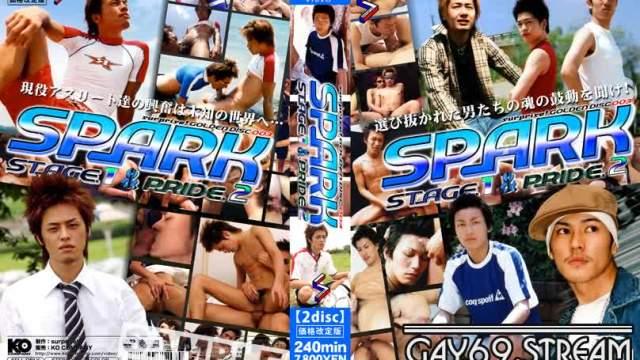 【KSUP100】 surprise! GOLDEN DISC 003 【SPARK 1_20210722