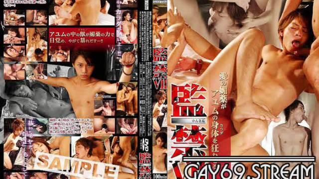 【KSF003】 監禁 7