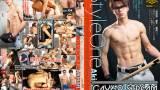 【HD】【COAT1566】 Style One Title No.43 Akinari