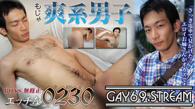 【HD】【ona0494】 東野 清 Kiyoshi Higashino