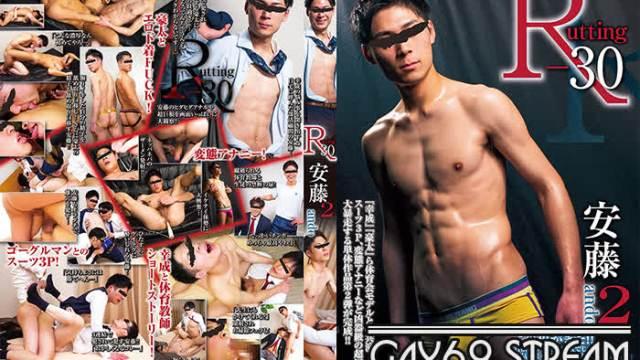 【HD】【COAT1557】 R-30 安藤 2