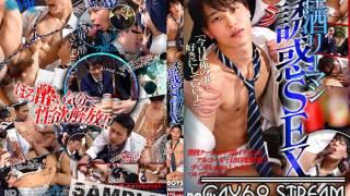 【HD】【KKE0194】 淫酒リーマン誘惑SEX