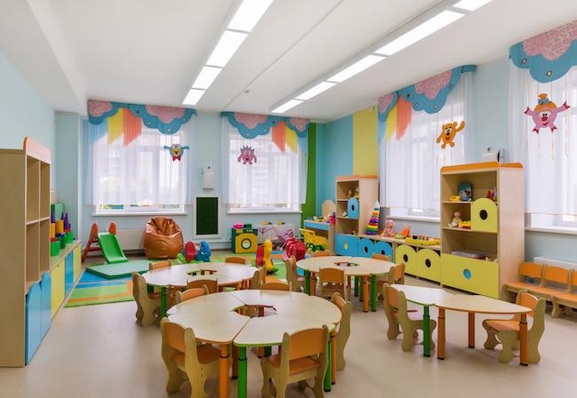 pusat jagaan kanak-kanak