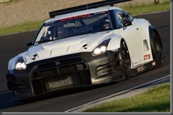 2013 Nissan GT-R (3)