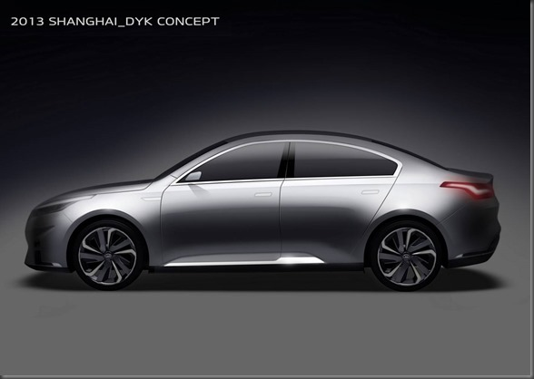 kia china joint venture Horki Concept (3)