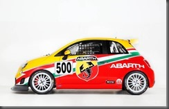 Abarth 695 Assetto Corse (4)