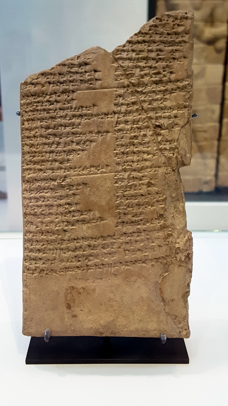 Cuneiform writing tablet. Poem in Babylonian: dialogue between a man and his god. (1800BC, Babylon)
