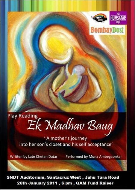 EkmadhavbaughQAM poster