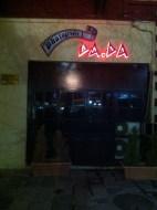 Dada Club
