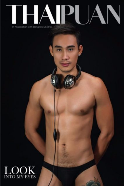 Thai Model Gay