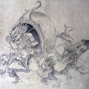03-061 作州菅家忠誠録02 in 臥遊堂沽価書目「所好」三号