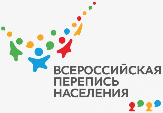 Всероссийская перепись населения идет полным ходом. В Алтайкрайстате рассказали, где жители Алтайского края могут принять участие в статистическом мероприятии