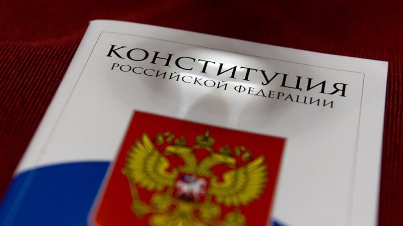 ВЦИОМ: за социальные гарантии в Конституции РФ выступают более 90% россиян