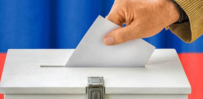 Проголосуй там, где удобно!