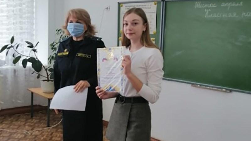 Победителем регионального этапа конкурса «Юный правозащитник» стала школьница из Советского района