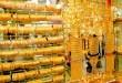 تعرف على أسعار الذهب في فلسطين اليوم السبت 18 يناير