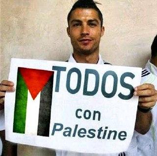 رونالدو ينفي تبرعه بـ1.5 مليون يورو لإفطار الصائمين في غزة