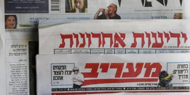 أبرز ما نشرته مواقع الاعلام العبري اليوم الاحد 23 فبراير