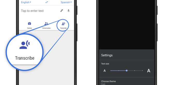 تطبيق ترجمة قوقل على أندرويد يدعم ترجمة المحادثات في الوقت الفعلي