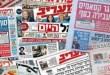 أبرز ما نشرته مواقع الاعلام العبري اليوم الاثنين25 مايو